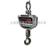 OCS-XZ-10直视电子吊秤