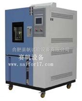 高溫高濕試驗箱/低溫低濕試驗箱