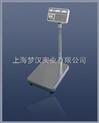 %不干胶打印电子秤¥===打印计价电子秤&