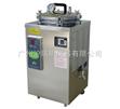 上海博迅YXQ-LS-30SII(原型號BXM-30R)/30L滅菌鍋
