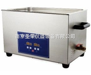PS-80A-醫用超聲波清洗器