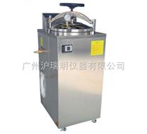 YXQ-LS-100G立式压力蒸汽灭菌器(自动、带干燥型)