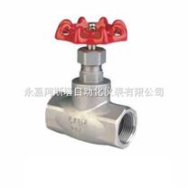 J11W不鏽鋼螺紋截止閥的報價