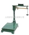 ¥500公斤机械磅称%==0.5吨机械台秤%