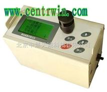 微电脑粉激光粉尘仪/粉尘测定仪(大量程) 型号:ZH1782