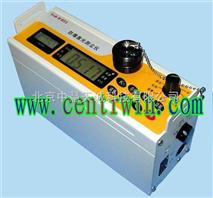 防爆激光测尘测定仪/防爆袖珍型电脑激光粉尘仪型号:BKYLD-3F