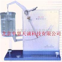 橡膠密度計 型號:ZH1731