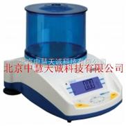 便携式精密天平/天平/电子秤(1500g.0.05g) 型号:SFQHCB-1502