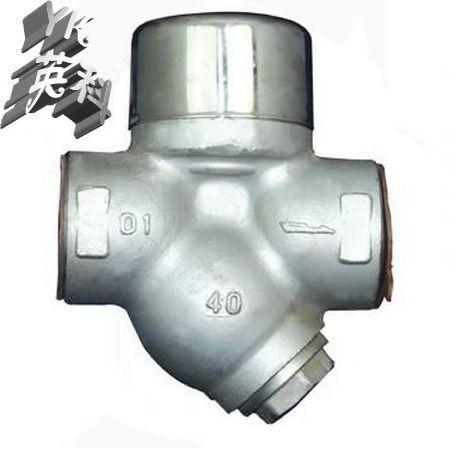 cs49h型 北京式蒸汽疏水阀图片