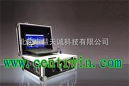 手提式紅外分光測油儀/便攜式紅外測油儀/紅外分光測油儀型號:ZH1407