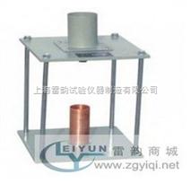 厂家销售糙度测定仪,细集料粗糙度测定仪参数,糙度测定仪厂家报价