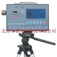 粉尘浓度测量仪/直读式粉尘浓度测量仪 型号:GU/CCHG1000