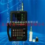 超聲波探傷儀 型號:ZH1287