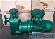 ZCQ65-50-160防爆型不锈钢磁力驱动自吸泵
