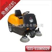 驰洁CJZ145-3驾驶式电瓶扫地机 电动吸尘清扫车