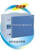 电热恒温培养箱DHP-9162B/出口型电热培养箱/上海*/价格优惠
