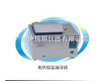 DU-20G电热恒温油浴锅(上海一恒DU-20G油浴锅)
