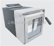 JYD-400 拍擊式均質器,無菌均質器廠家