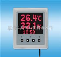 溫濕度顯示儀RS107K帶控製功能