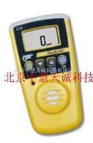 有毒氣體探測儀 加拿大 BW 型號:BSTGA-M