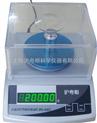 上海沪粤明精密天平/210g/0.001g电子称/电子天平/0.001g电子分析天平JY2102