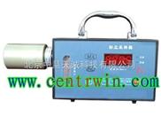 防爆粉尘采样器 型号:JYHCCZ-20A