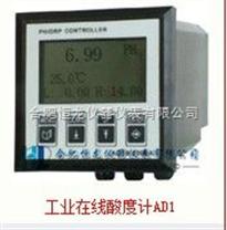 工業在線酸度計AD18-1000A-H型