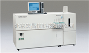 电感耦合等离子体发射光谱仪ICP ICPS-7510