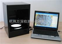 HiCC-Y型全自动菌落计数仪
