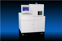 TXRF8全反射X射线荧光分析仪