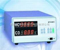 废气分析仪/两组份尾气分析仪(两气HC、CO)(高亮度数码管显示,自动调零配RS-232接口)