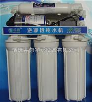 純水機家用純水機井泉淨水器