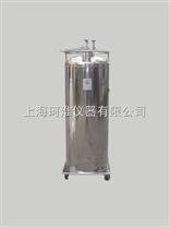 不锈钢自增压液氮罐YDZ-200|YDZ-175|YDZ-150