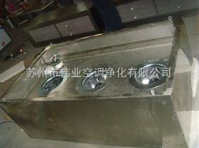 JCZ不锈钢百级层流罩