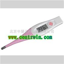 电子体温计/人体温度计/测温仪 型号:SMF-001
