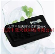 甲醇快速检测仪 型号:CJYQ-105S