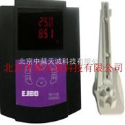 钠离子浓度计|实验室钠离子浓度计|浓度计型号:VD/DWS-7710