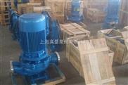 ISGH/IHG型不锈钢管道增压泵/耐腐蚀化工管道泵/不锈钢循环离心泵