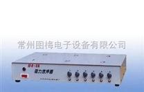 大容量磁力攪拌器(出口產品)