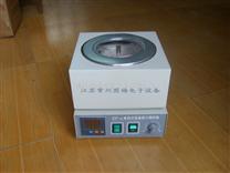 數顯集熱式磁力加熱攪拌器(出口產品)
