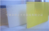 NBL蜂窝TiO2光触媒催化剂