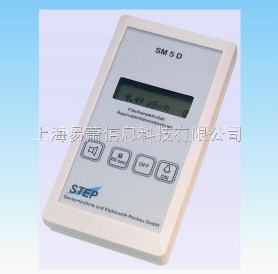 SM5D多功能辐射测量仪