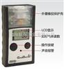 英思科GB90可燃气体检测仪,可燃气体泄漏检测仪