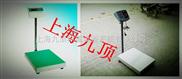 【电子台秤】500公斤电子台秤(称)+600公斤电子台秤+上海500公斤电子台秤+电子台秤★zui低价★