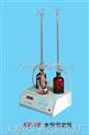 KF-1B水份分析仪,水份测量仪,水份测试仪,水分测定仪,水份仪