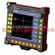 通用型彩屏數字超聲探傷儀 型號:ZH473