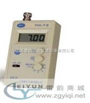 新一代便攜式酸度計,上海酸度計供應商,PHS係列-1酸度計