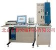 高頻紅外碳硫分析儀 型號:ZH403