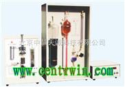 数显碳硫高速分析仪 型号:ZH397