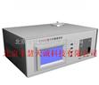 差示掃描量熱儀(電力製冷零下50°C 含電腦打印機) (盡量不要含電腦打印機)型號:ZHDZ333